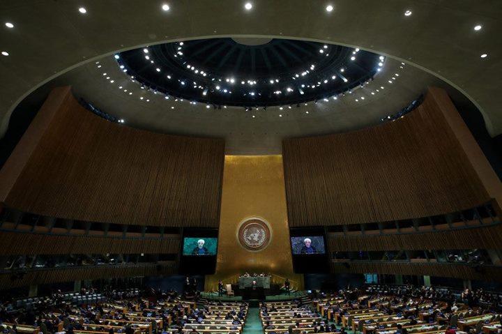 """ONU acusada de manter """"política de silêncio"""" sobre casos de assédio sexual nos seus escritórios"""